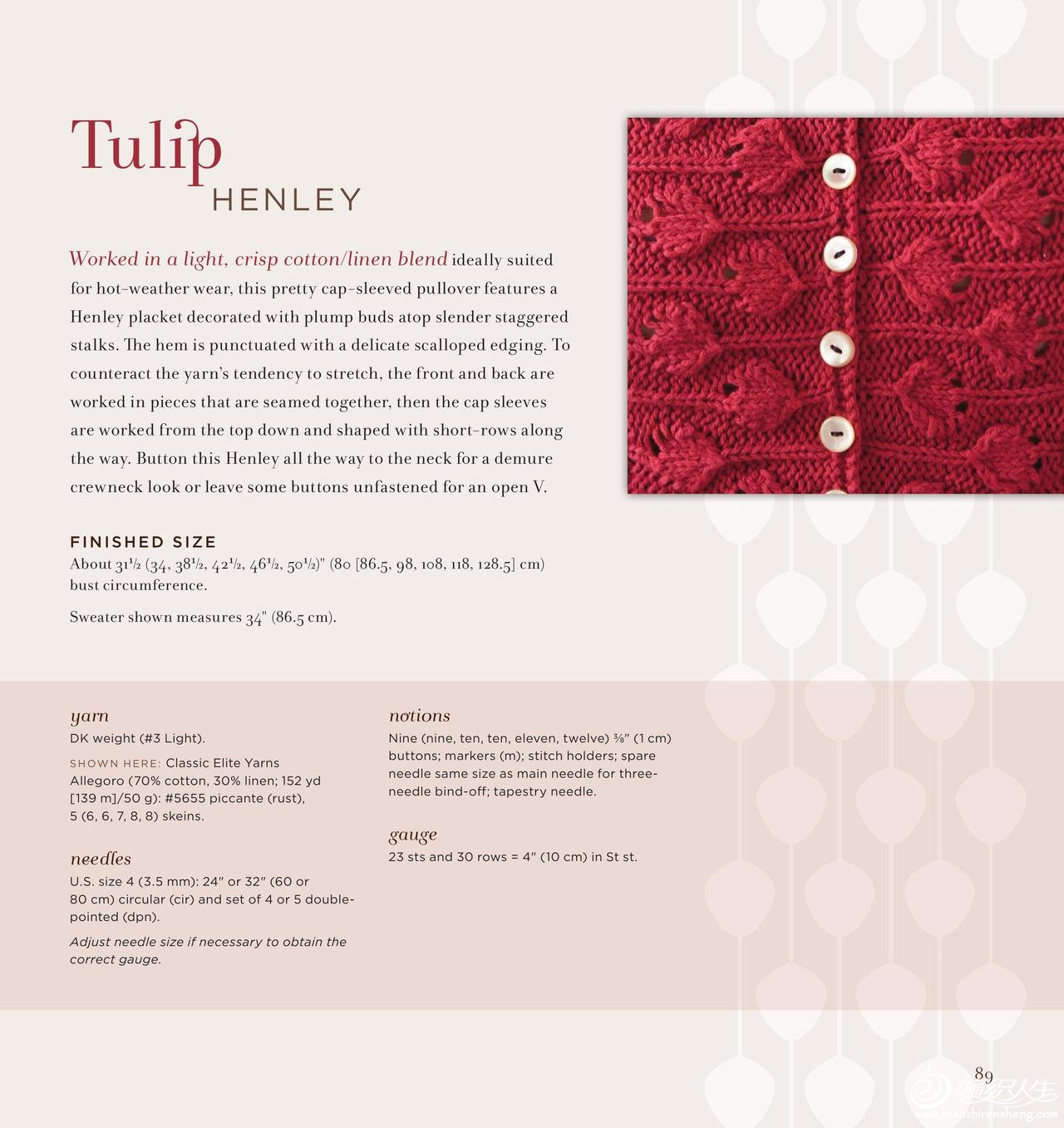 tulip henley-2.jpg