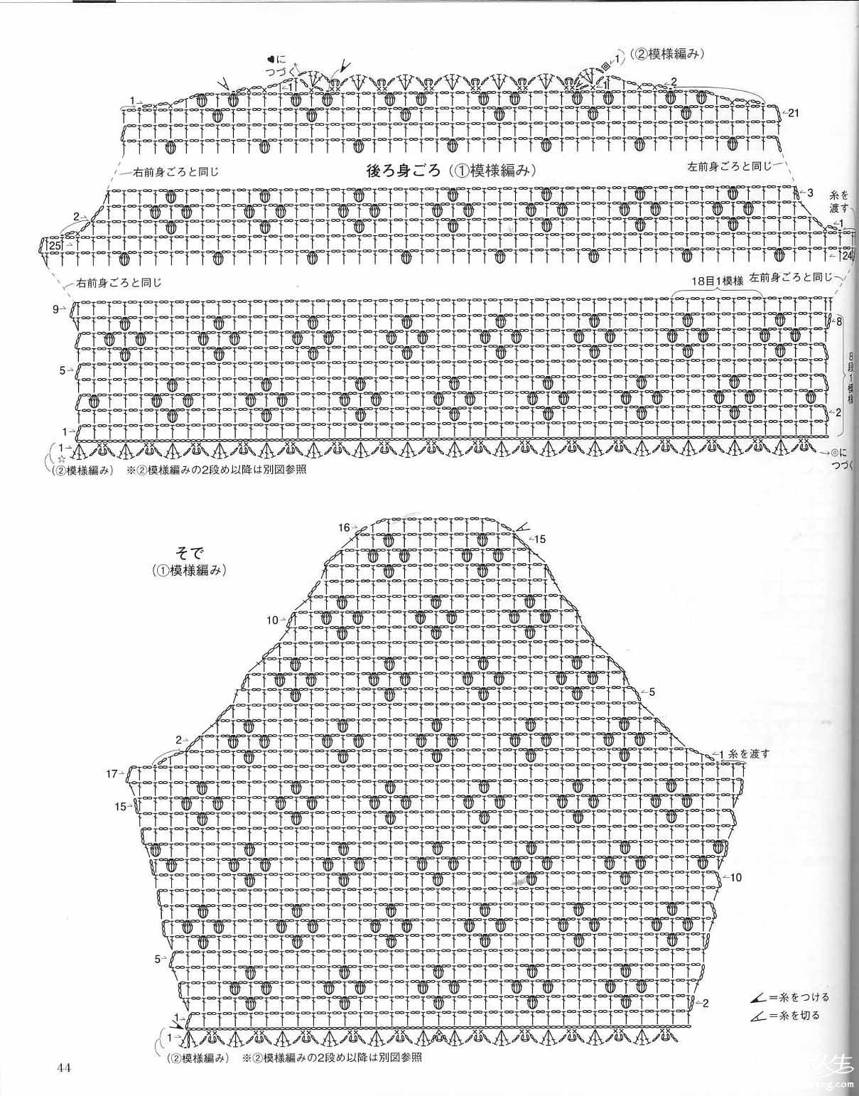 白玉莲中袖衣3.jpg