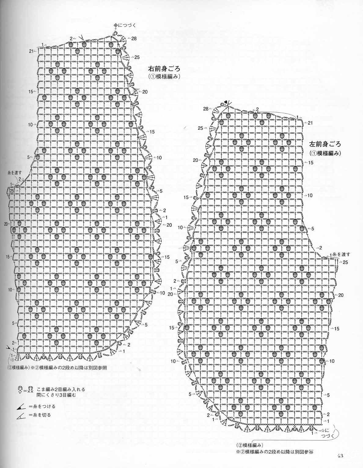白玉莲中袖衣4.jpg