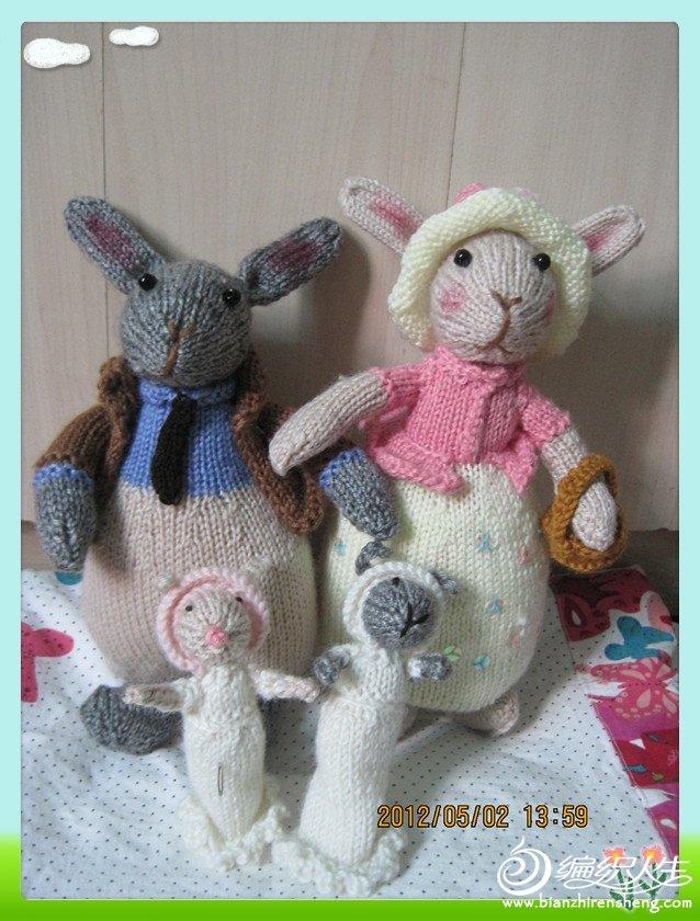 兔子一家亲2.jpg