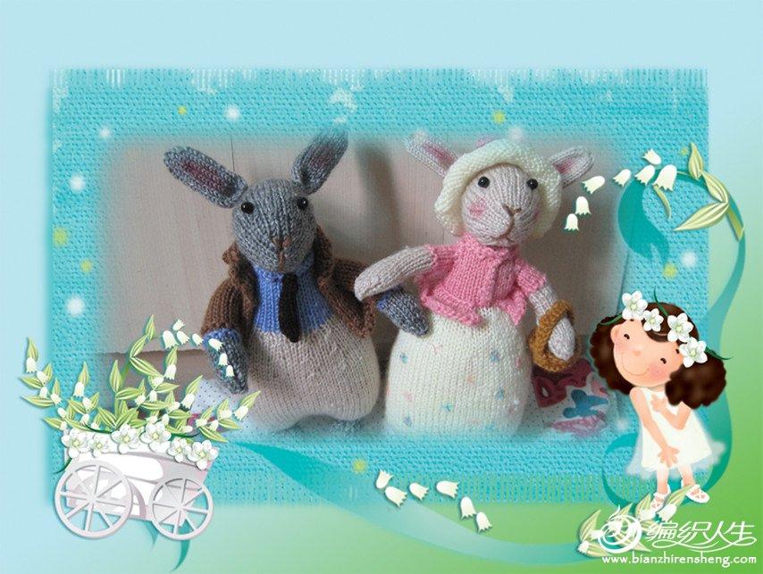 兔爸兔妈.jpg