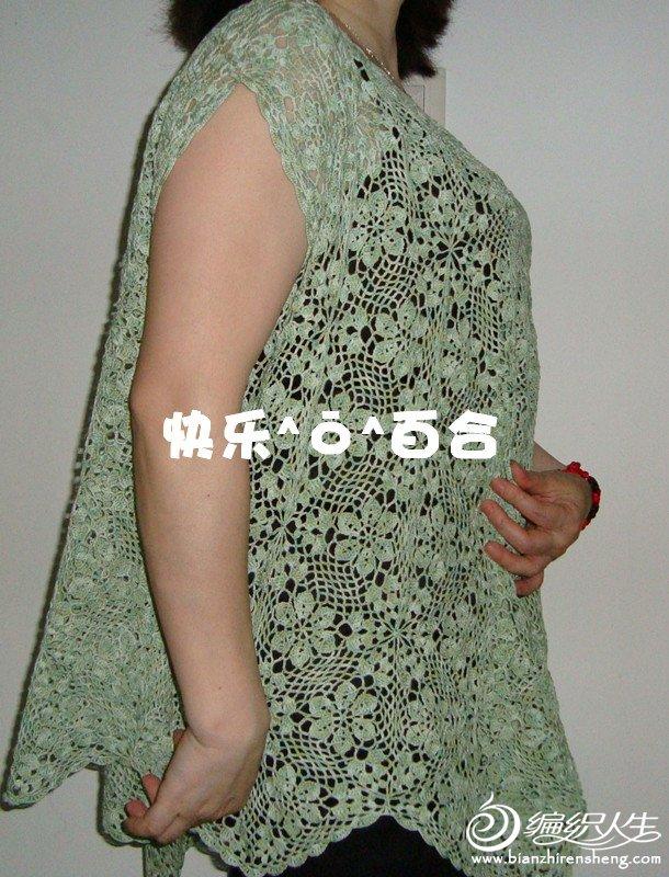 DSC08194_副本.jpg