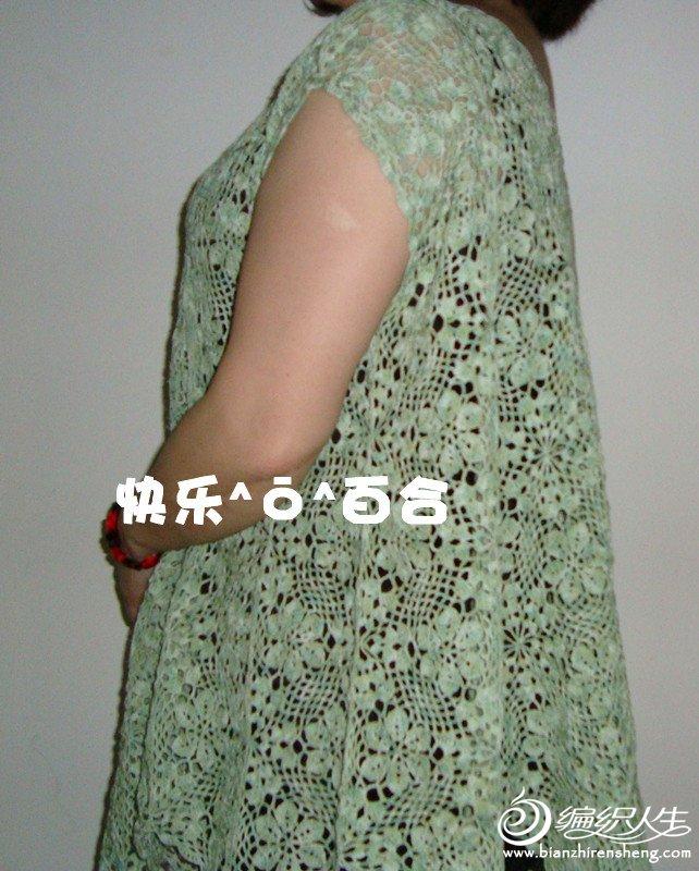 DSC08189_副本.jpg