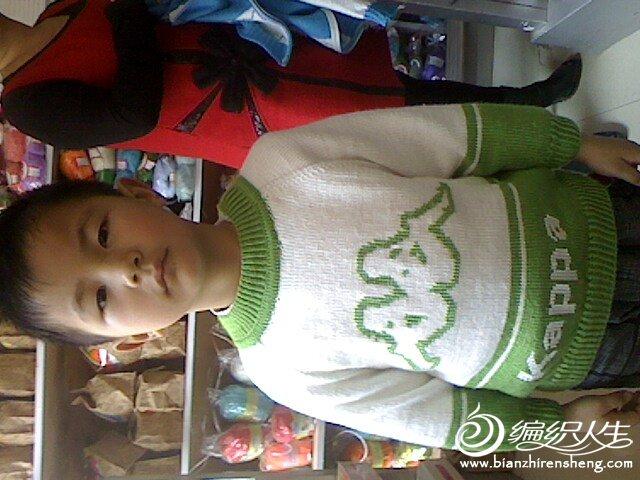 漂亮的儿童毛衣