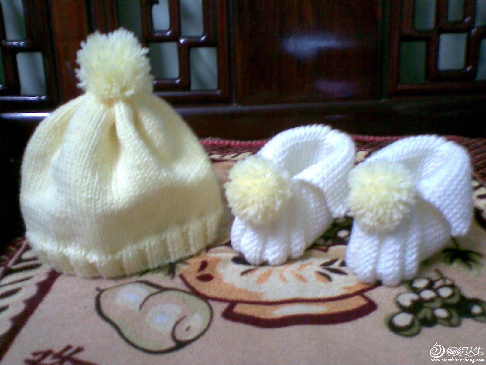宝宝帽&鞋