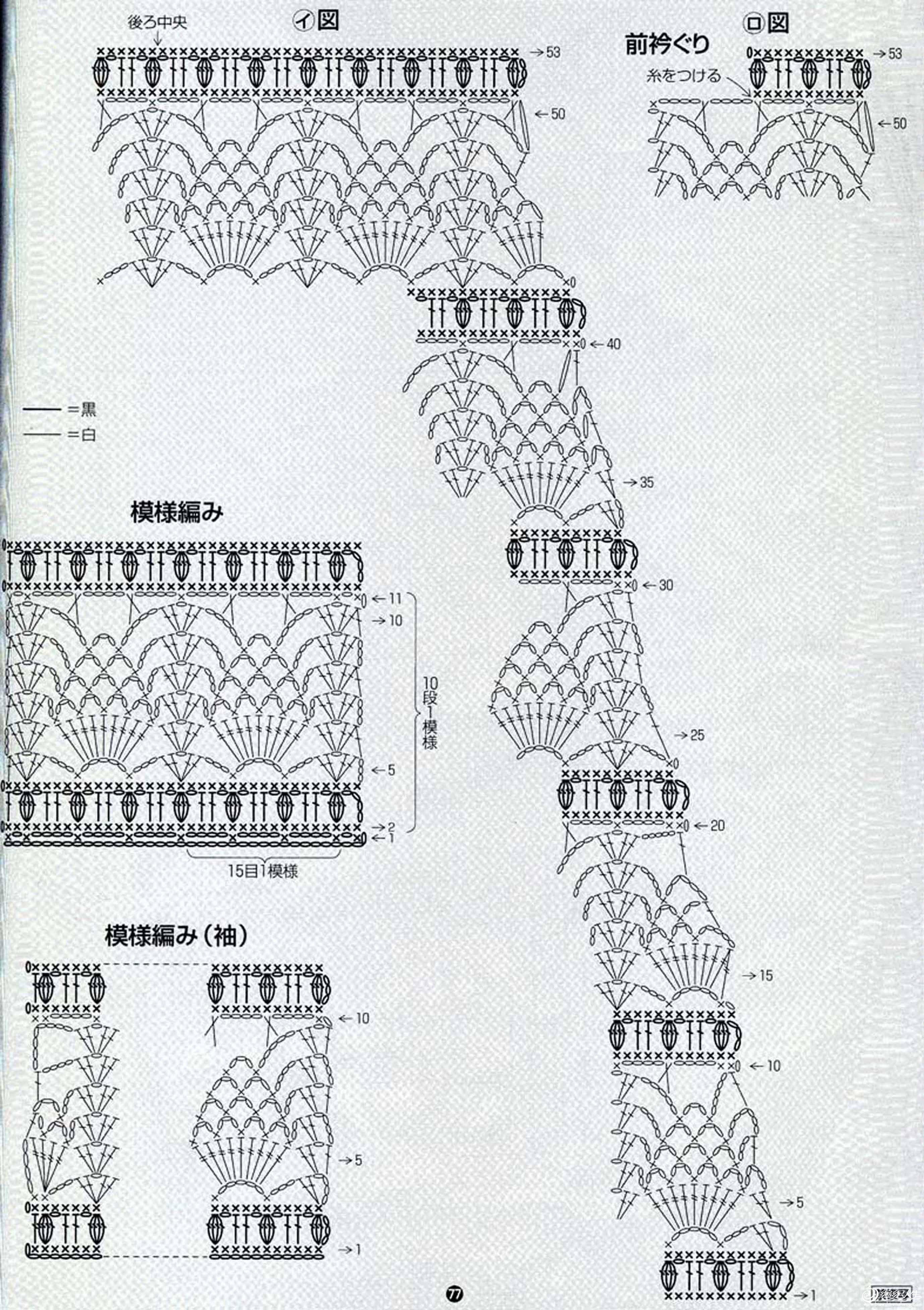 5-31.jpg