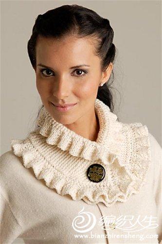 Elisabethan Style Neck warmer1.jpg