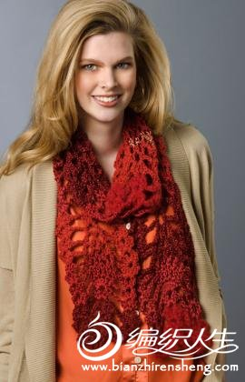 Lacy Pineapple Crochet Scarf.jpg
