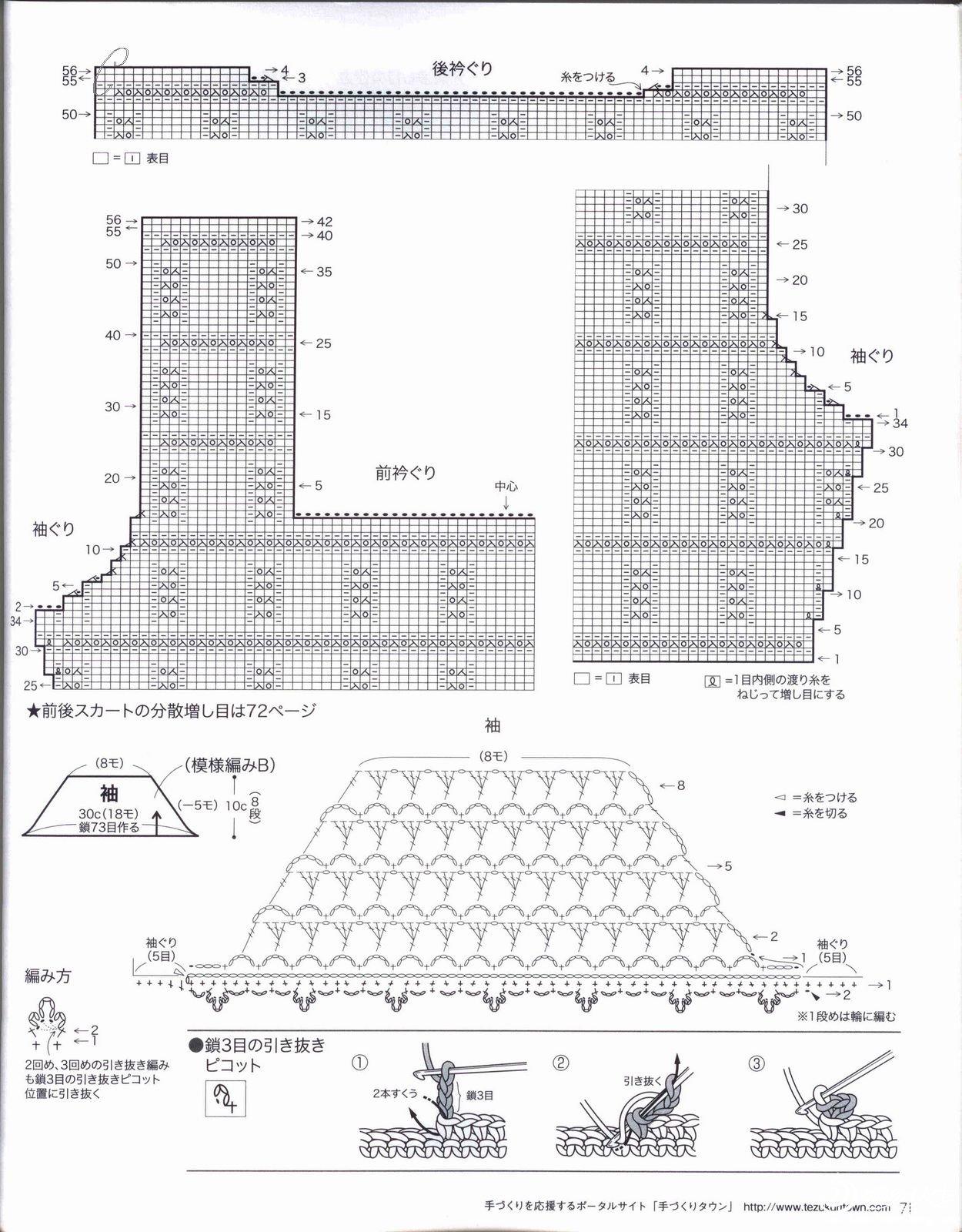 20图解2.jpg