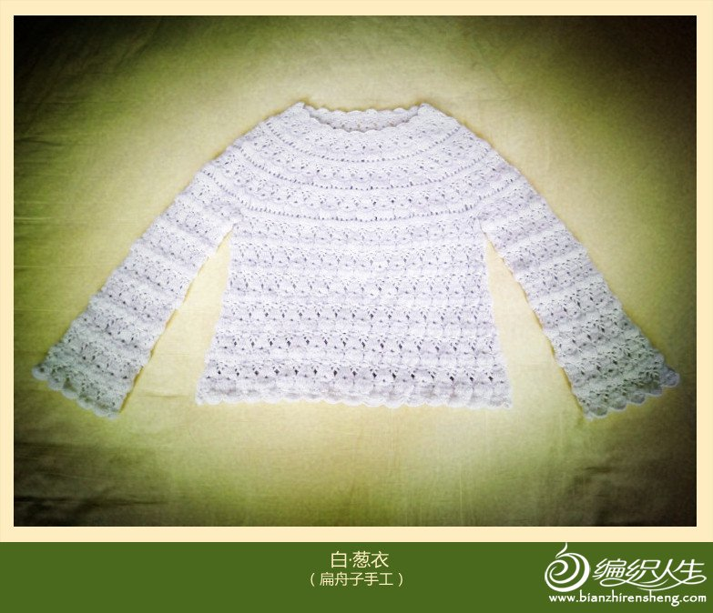 白·葱衣4.jpg