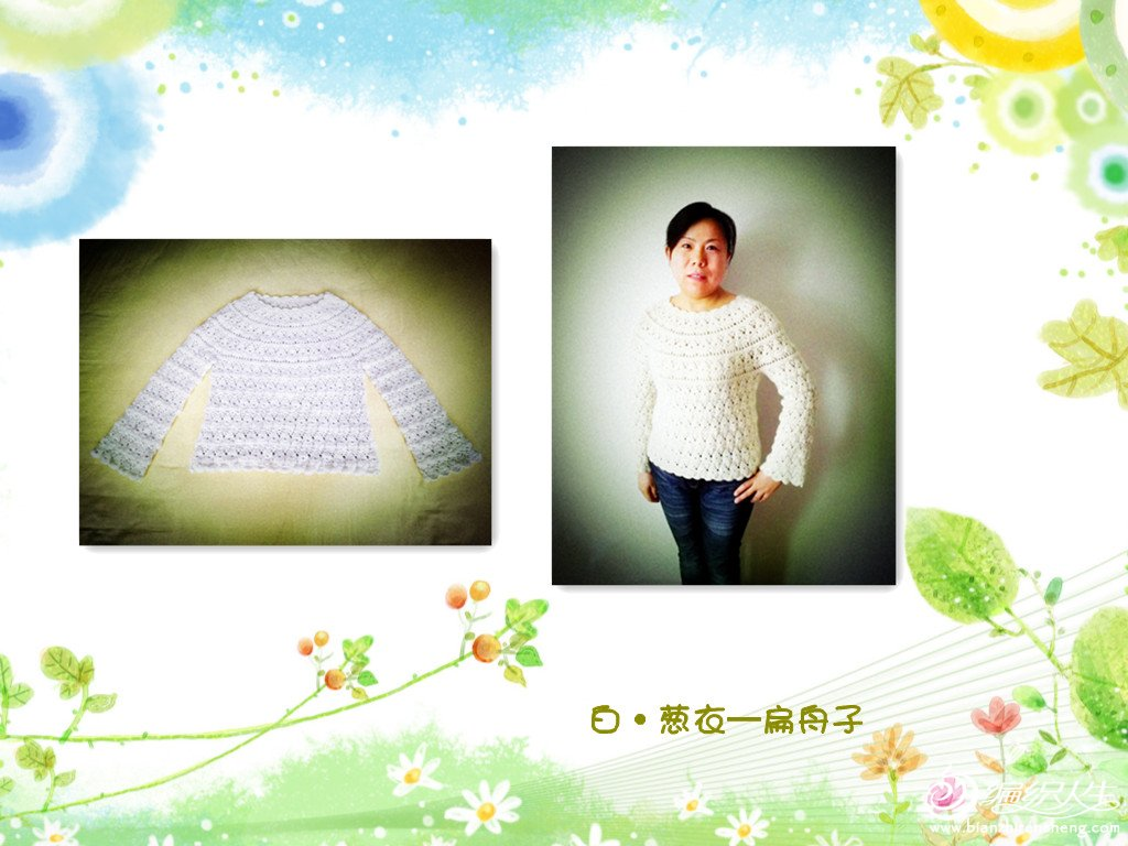 白·葱衣5.jpg