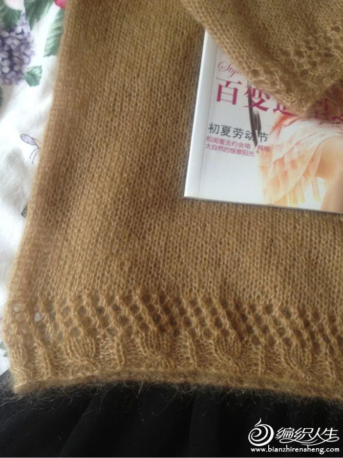 小马海毛衣6.jpg