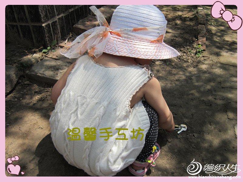 IMG_0830_副本.jpg