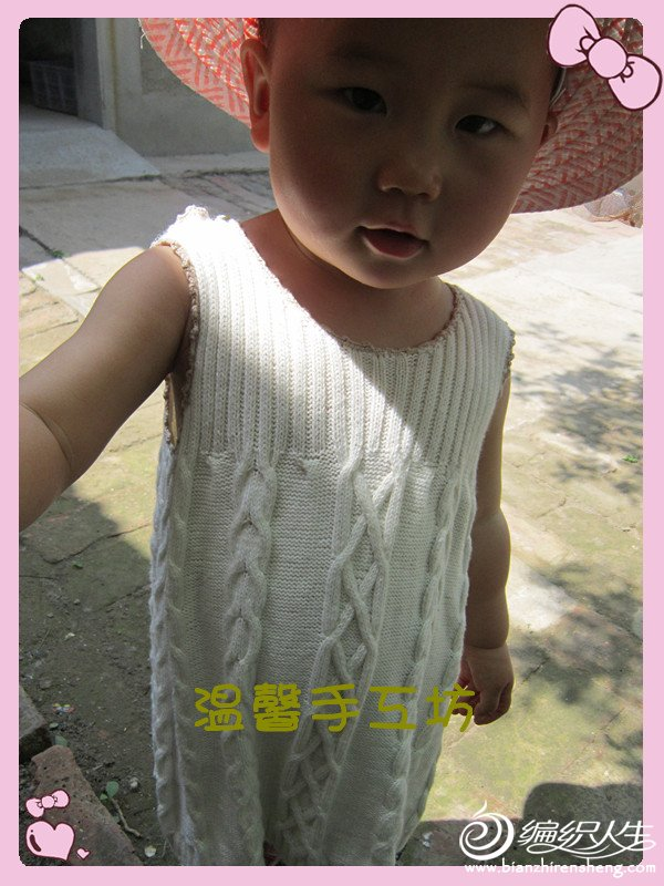 IMG_0813_副本.jpg