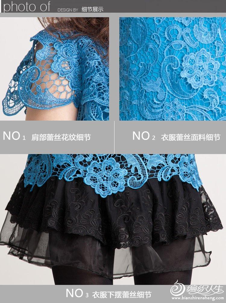 蕾丝短裙2.jpg