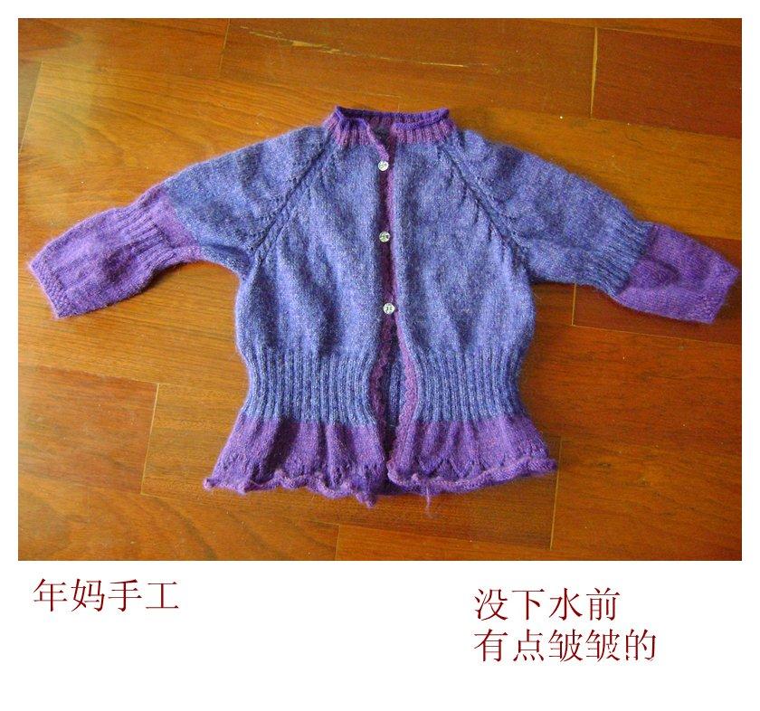 紫罗兰外套1.jpg