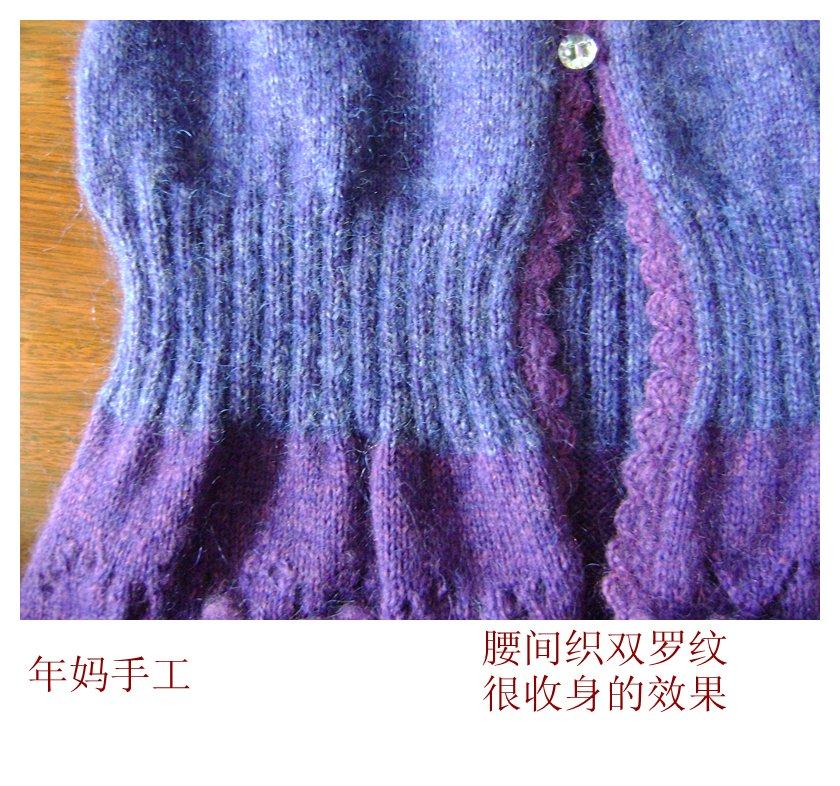 紫罗兰外套3.jpg