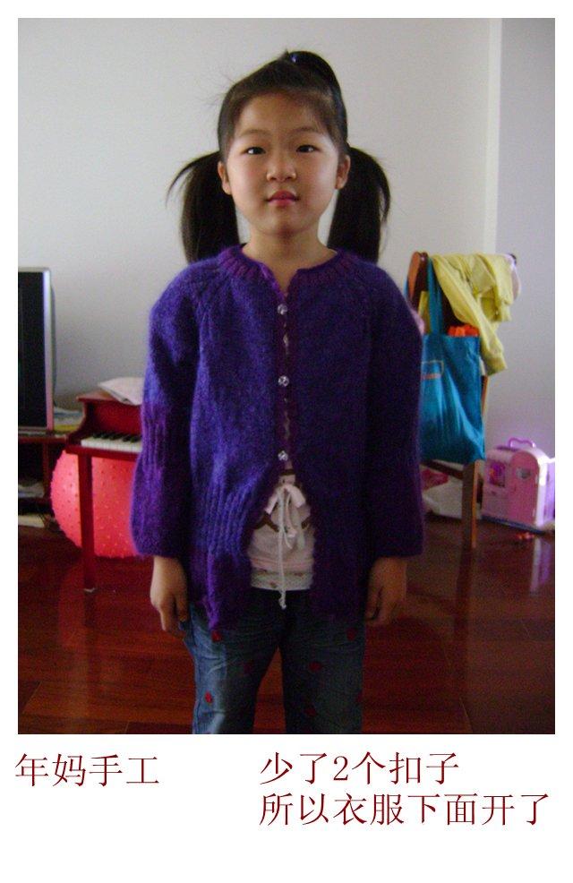 紫罗兰外套5.jpg