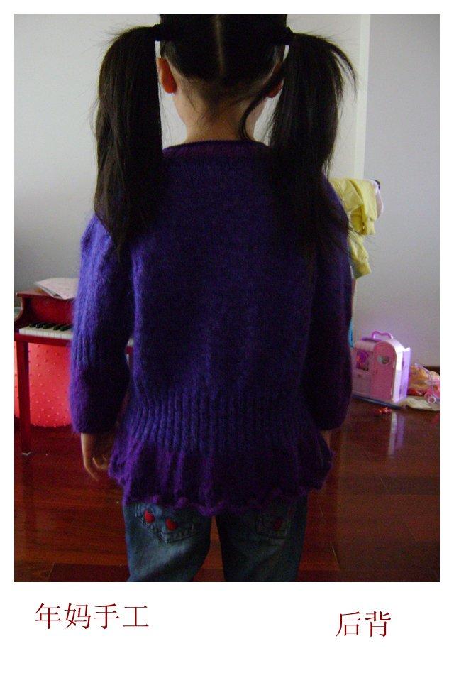 紫罗兰外套6.jpg