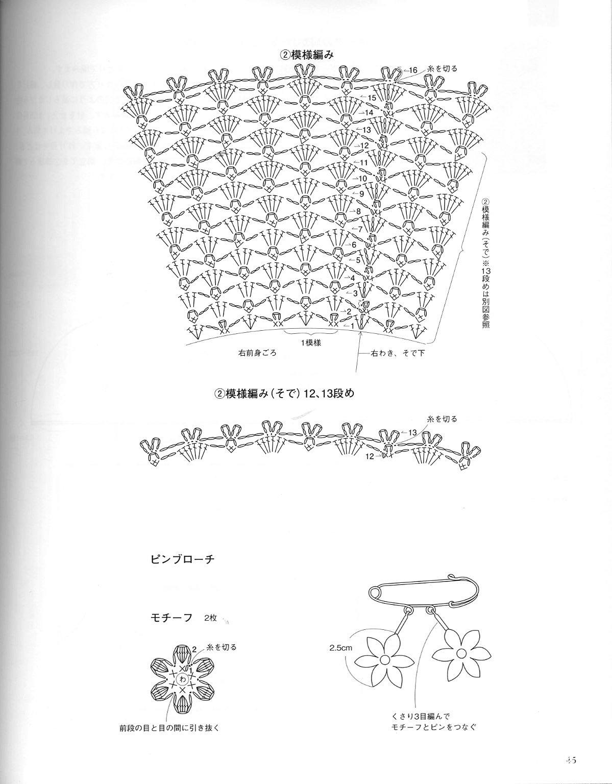 白玉莲中袖衣5.jpg