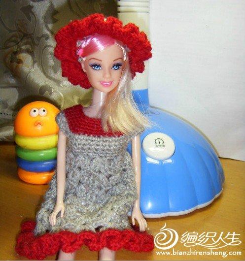 我的芭比娃娃新衣