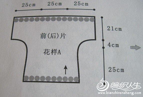 玫红真丝亚麻图解3.jpg