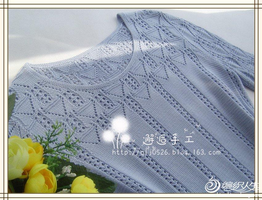 DSC04568_副本.jpg
