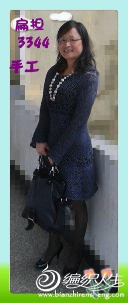 2012-05-04 11.13.03_副本.jpg
