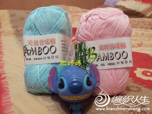 準備鉤熊仔毯子的天絲竹棉