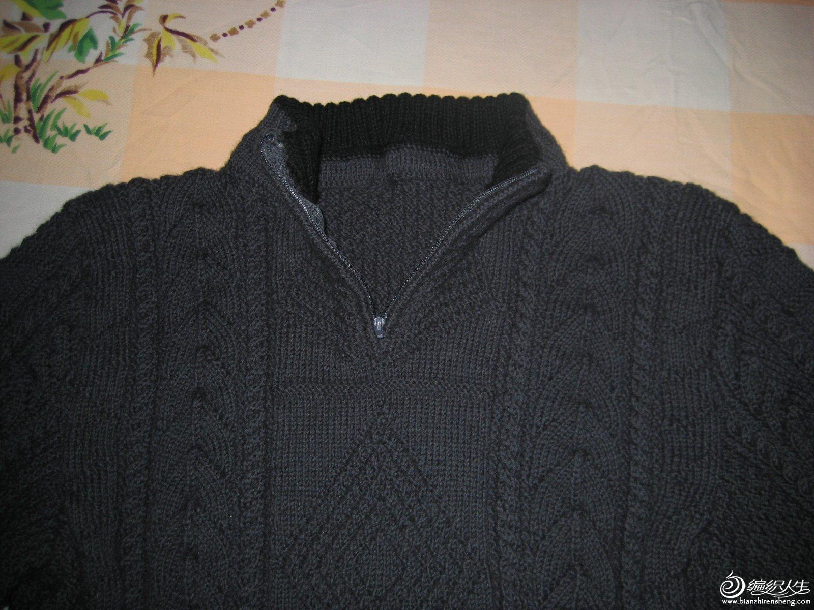 衣领内用的黑色。