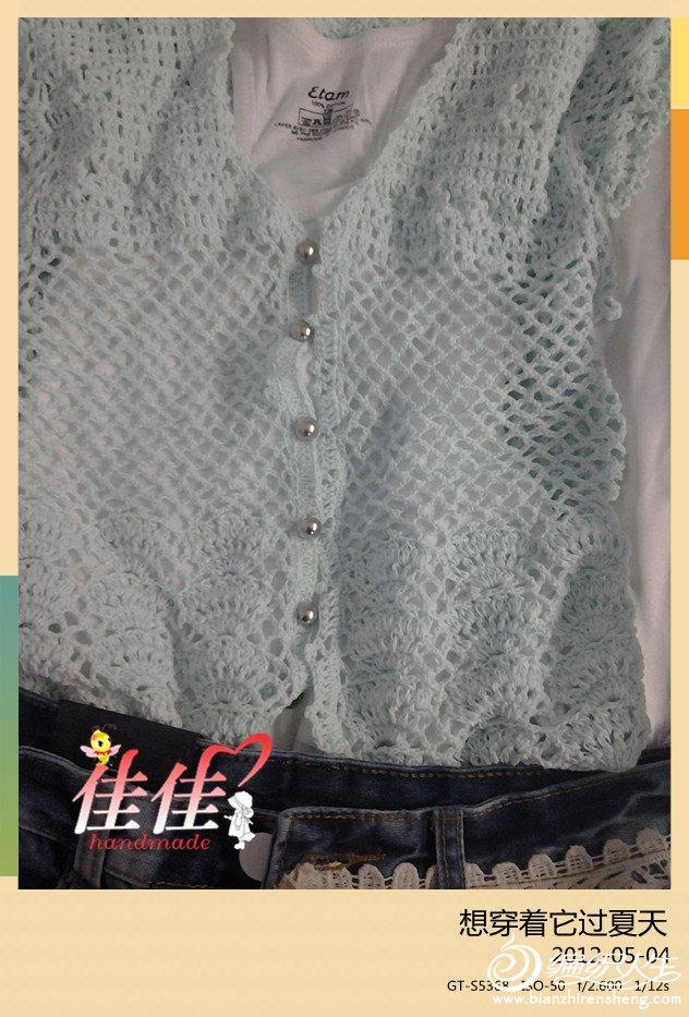 2012-05-04 20.47.42_副本.jpg