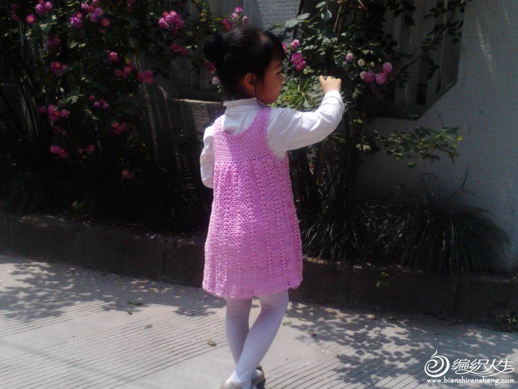 Camera_20120505_105028.jpg