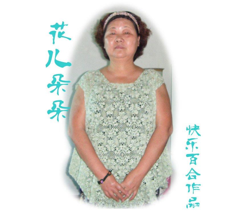 花花-1_副本.jpg