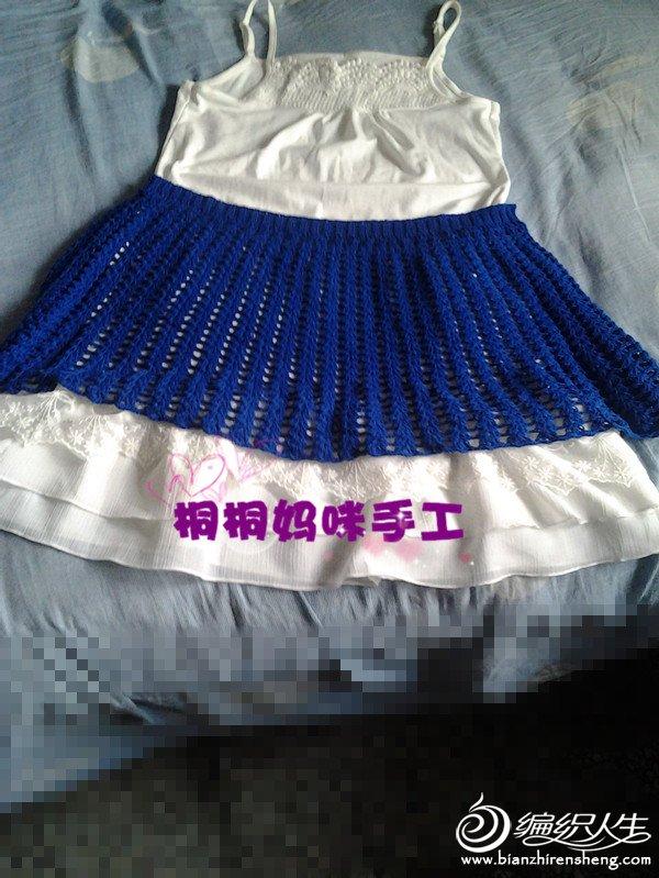 2012-04-25 19.43.39_副本.jpg