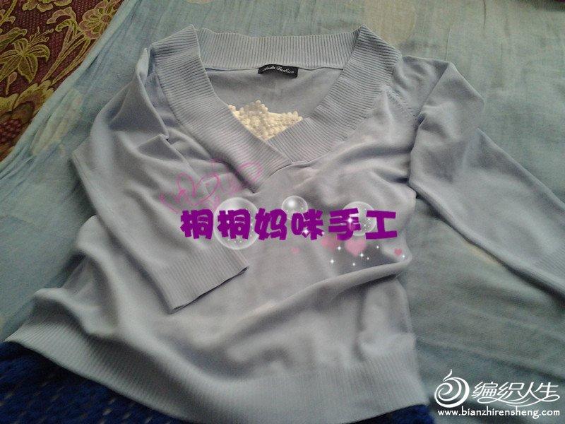 2012-04-27 18.59.32_副本.jpg