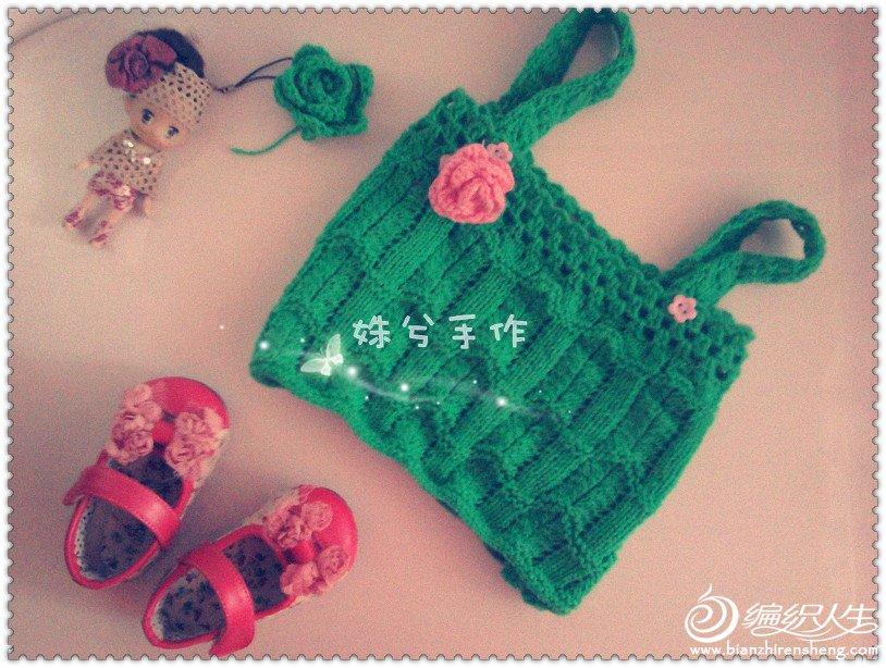 2012-05-06 07.35.13_副本.jpg