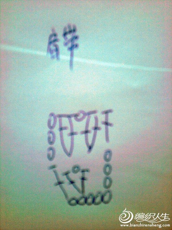 2012-05-06 08.09.07_副本.jpg