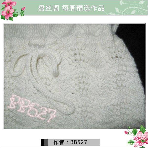 BB527.jpg