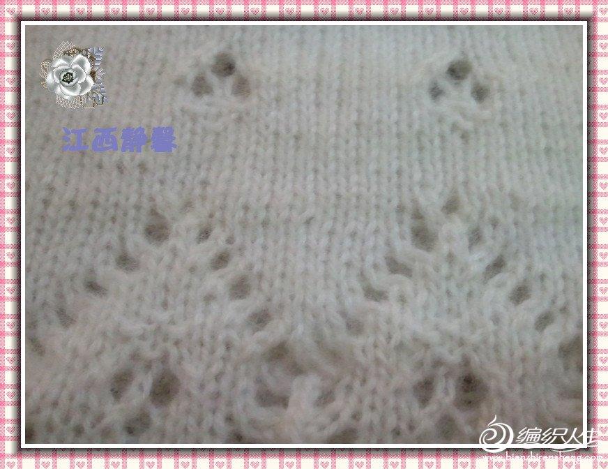 2012-05-05 09.25.33_副本.jpg
