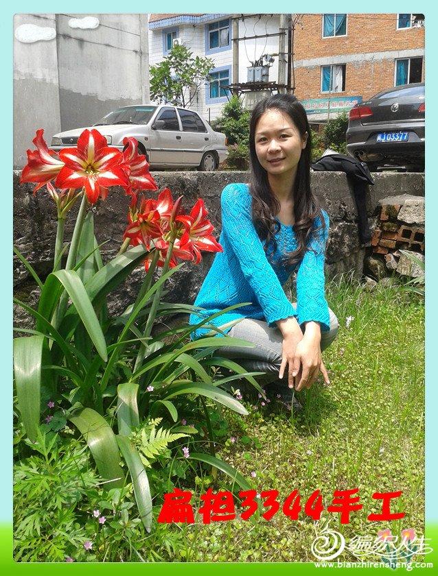 2012-05-06 11.08.09_副本.jpg