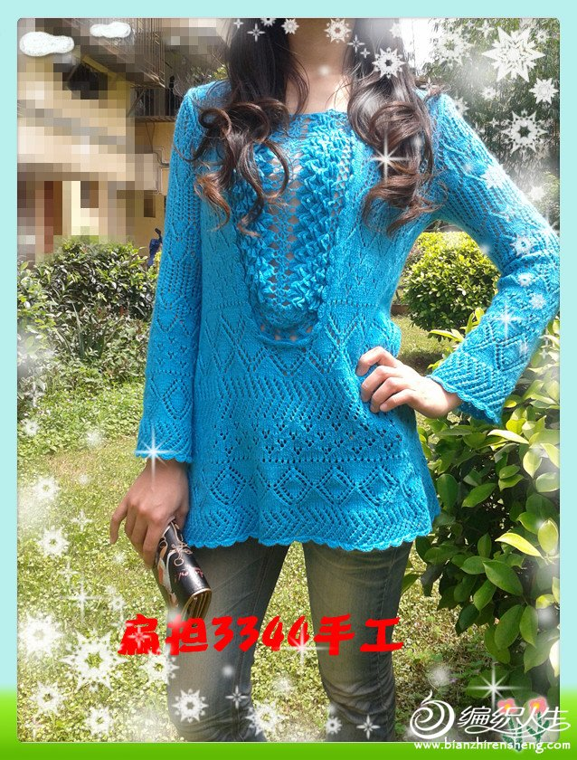 2012-05-06 11.08.50_副本.jpg