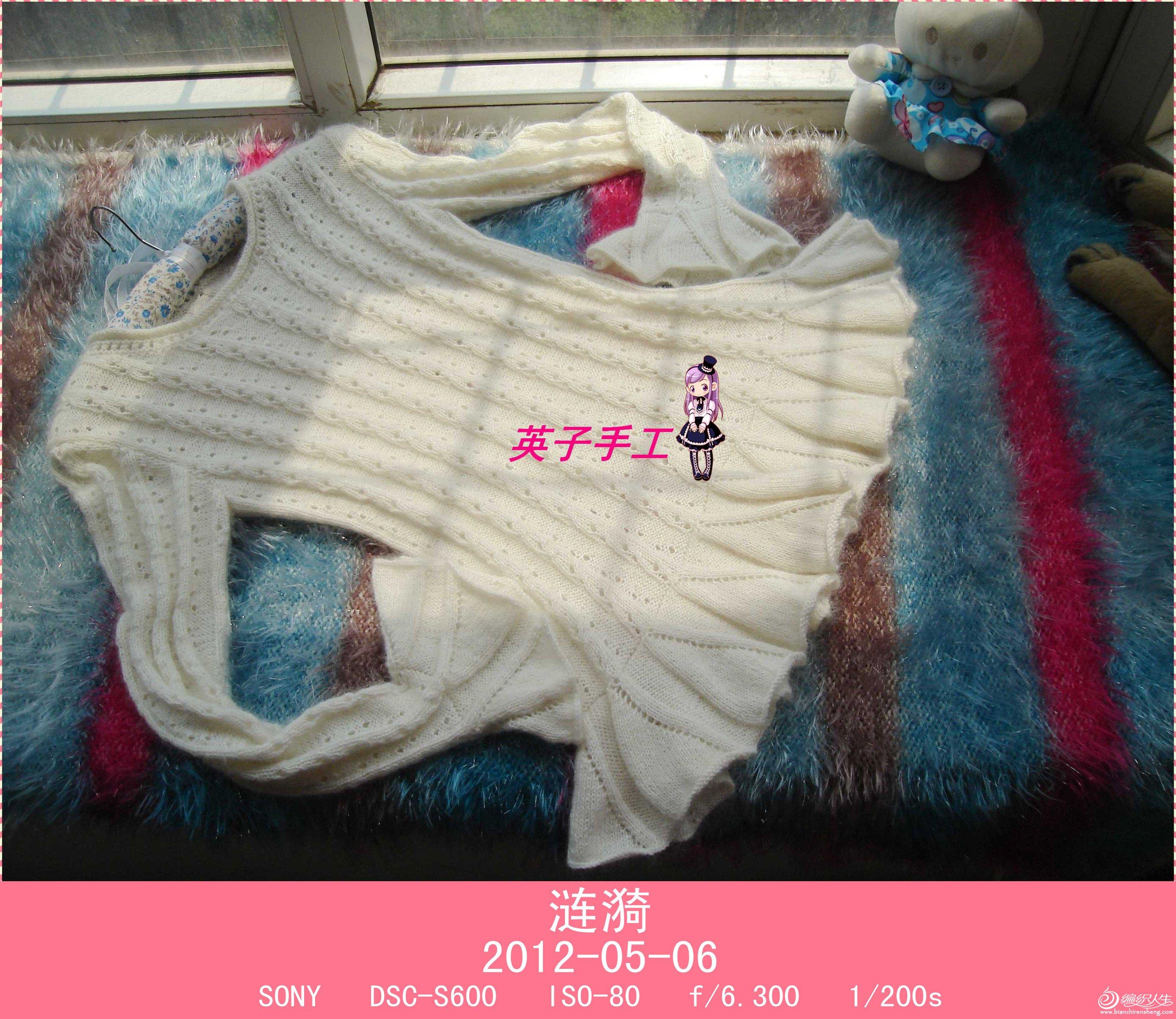 DSC00639_副本.jpg