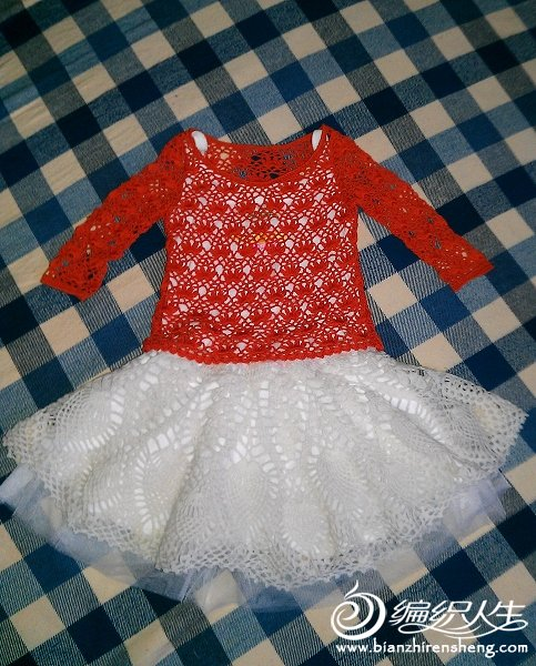 蓬蓬裙 橙色七分袖.jpg