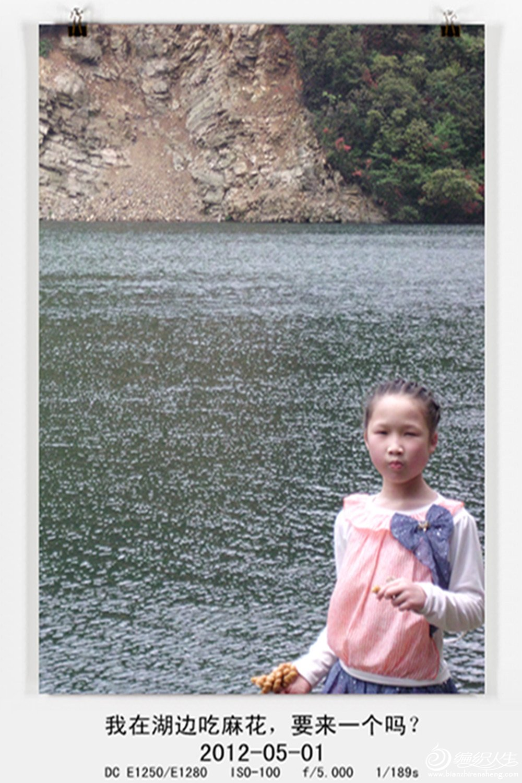 IMG_1408_副本.jpg
