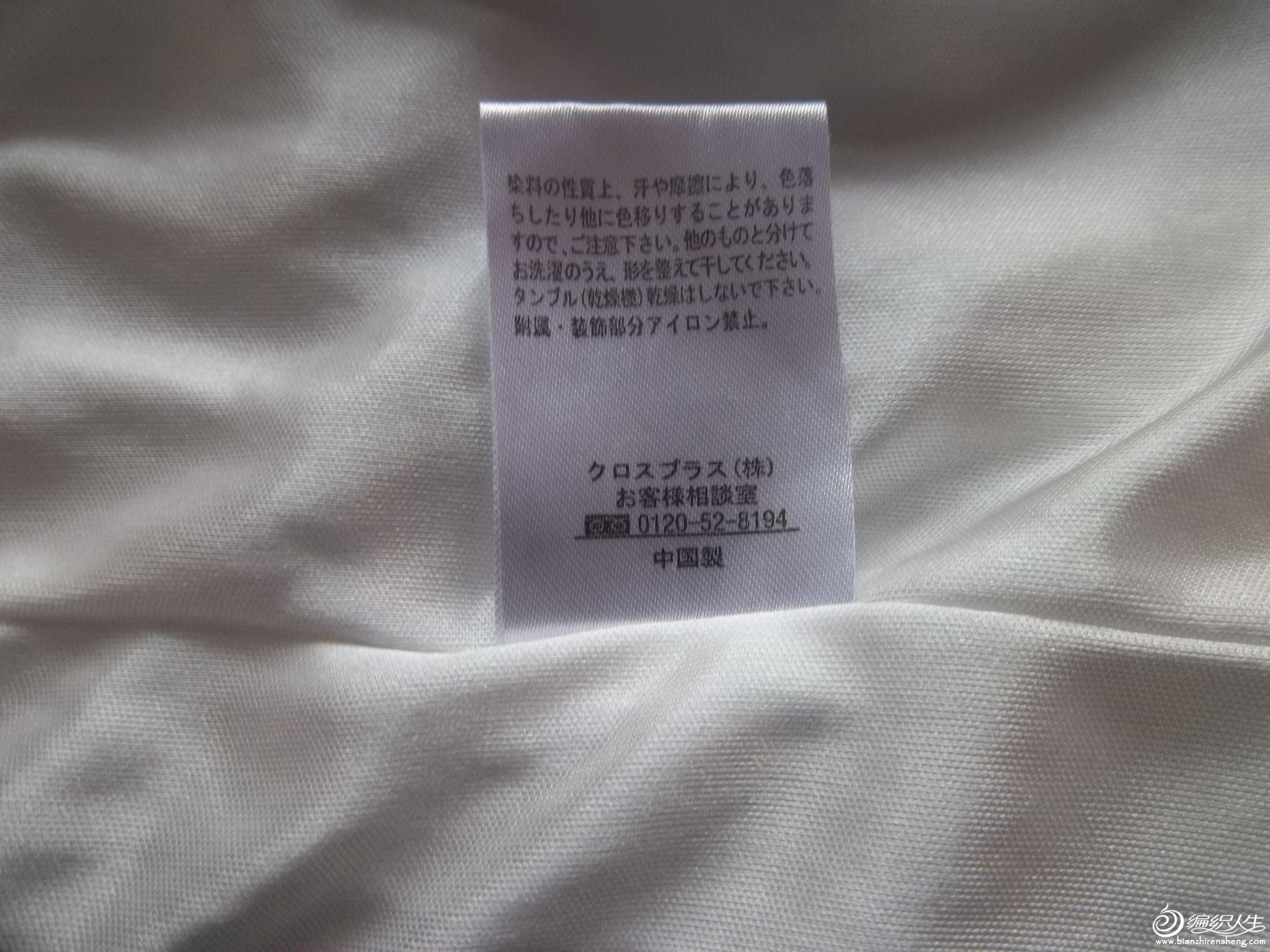 100_1016.jpg
