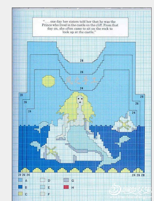 未命名海的女儿图解.jpg