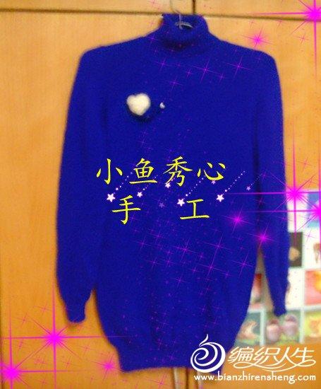 SNV34213_副本.jpg