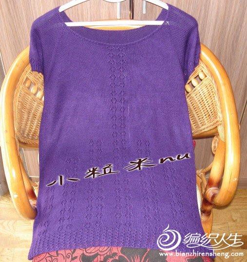 紫2副本.jpg