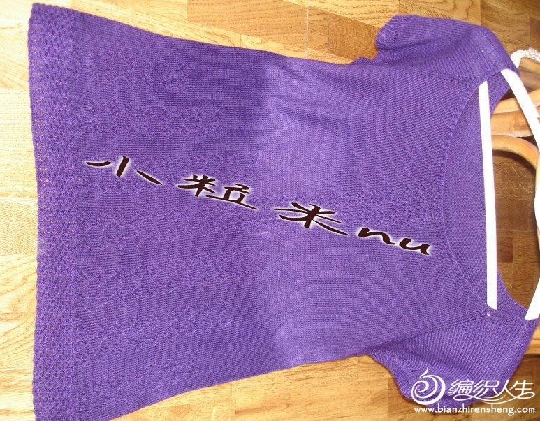 紫4副本.jpg