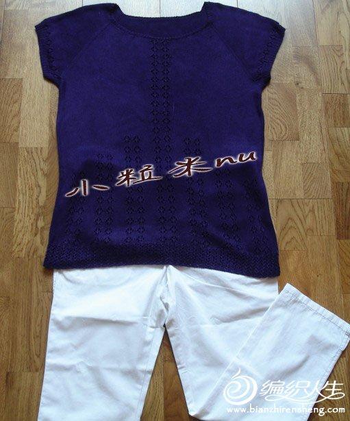 紫5副本.jpg
